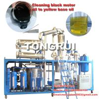 China Motor oil regeneration distillation equipment, used oil recycling plant on sale