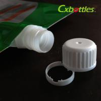 China Professional Plastic Spout Caps 9.6 Mm For Packaging Laundry Liquid , Free Sample wholesale