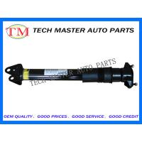 China Replacement Mercedes-Benz Air Suspension Parts Rear Car Shock Absorber A2513202231 wholesale