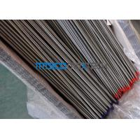 Buy cheap 1 / 4 Inch TP304 / 304L stainless steel seamless tubing For Oil And Gas from wholesalers