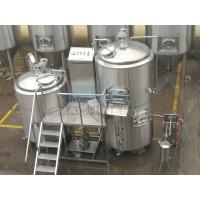 China 2000L Commercial Used Beer Brewing Equipment Brewery Brewhouse wholesale