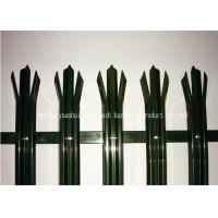 China Low Carbon Steel W D Pale Metal Palisade Fencing , Waterproof Short Garden Fence on sale