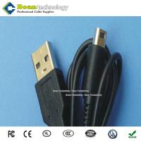 Buy cheap USB TO NDS.I/3DS Gameboy Cable 1.2m from wholesalers