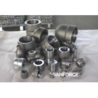 China Hardness Stainless Steel Forged Steel Pipe Fittings NPT Threaded End Cap wholesale