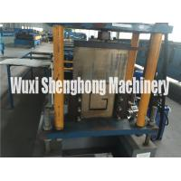 China High Strength Purlin Metal Sheet Roll Forming Machine Low Noise wholesale