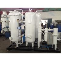 China Industrial PSA Oxygen Cylinder Filling Plant , N2 Generation Plant 50Nm3/Hr wholesale