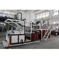 China Plastic Double Layer Stretch Film Machine HDPE / LDPE Material wholesale