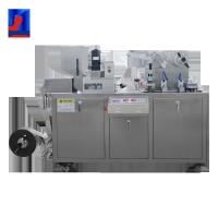 China 1830*580*1050 Mm Blister Packing Machine Easy Operation With Multi Function wholesale