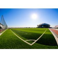 SchoolLandscaping Artificial Football Turf Synthetic Grass Waterproof Anti - Mildew