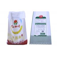 China Water Proof Printed Pp Woven Bags , Economical Woven Polypropylene Bags wholesale