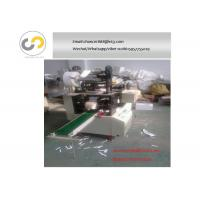 China Four side sealing paper film chopstick / toothpick packing packaging machine with printing on sale