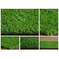 China Soft Green Imitation Grass / PE Synthetic Artificial Grass For Gardens wholesale