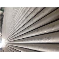 China ASTM A789 S32760 SUPER DUPLEX STAINLESS STEEL SEAMLESS TUBE wholesale