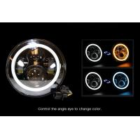 China RGB 7 Inch Halo Car Lights 70W Super Bright  Angel Eyes IP68 Waterproof wholesale