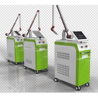 China 250mJ-1500mj Single Pulse energy tattoo pigment removal machine wholesale