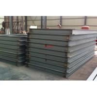 China High quality oil and gas drilling rig mats of Aipu solids for sale wholesale