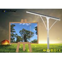 China Dimmable Integrated Solar Powered LED Street Lights with LiFePO4 Battery on sale