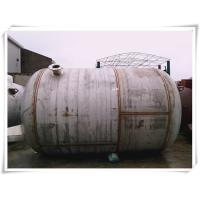 China High Pressure Horizontal Air Receiver Tanks With DN80 Flange Connector wholesale