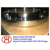 China ASTM A182 F316Ti UNS S31635 1.4571 WN SO SW Blind flange forging disc ring wholesale