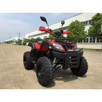 China 200CC CVT Automatic Utility ATV Air Cooled 4 Strokes Motor for Forest road wholesale