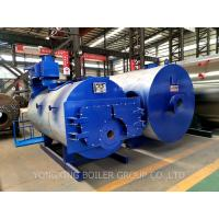 China Large Commercial Hot Water Boiler / High Efficiency Industrial Gas Hot Water Furnace wholesale