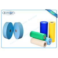 China Biodegradable PP Spunbond Elastic Nonwoven Fabric , Non Woven Polypropylene Material wholesale