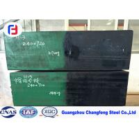 China Good Thermal Stability AISI H13 Hot Work Tool Steel For Forging Die 8 - 70mm Thickness wholesale