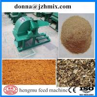 China Made-in-China ISO approved wood pellet machine wholesale