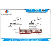 Buy cheap 3 Sections 6 Meters Suspended Gondola With Motor Power 2 * 1.5kw Single Phase product