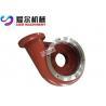 Buy cheap Volute Liner Of Slurry Pump Interchangable Slurry Pump Parts A05, A49, R55 from wholesalers