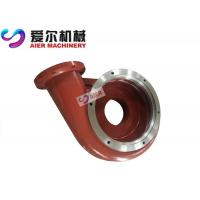 Buy cheap Volute Liner Of Slurry Pump Interchangable Slurry Pump Parts A05,  A49,  R55 Material from wholesalers
