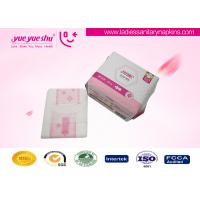 China 240mm Daily Use High Grade Sanitary Napkin With Self - Adhesive Labeling Package wholesale