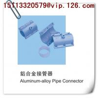 China China Plastics Auxiliary Spare Parts - Aluminum Alloy Pipe Connectors Manufacturer on sale