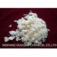 China 98% Min Purity Sewage Treatment Chemicals Industrial Grade For Treating Waste Water on sale