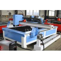 China High speed and precision CNC Plasma Metal Cutting Machine 1300 x 2500mm wholesale