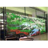 China P2.5  Indoor Full Color LED Display Screen Unit Board Surface Mount 320*160mm wholesale