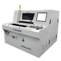 Buy cheap Ceramic / Glass UV Laser Cutting Machine Precise Control JG18 , Cutting Circuit from wholesalers