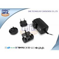 China 5mA Max Universal AC DC Adapters ABOUT175g with Four Types Plug wholesale