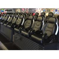 China Movie Theater Seats 5D Cinema System / Cinema Equipment With Control Software wholesale