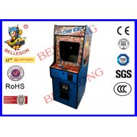 Buy cheap 19''LCD Screen upright arcade machine one side two players with Adjustable volume button product
