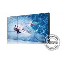China 55 Inch Digital Signage Video Wall 1.8Mm Super Narrow Bezel 4K UHD for government / Police wholesale
