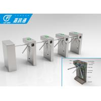 China Single Gym Tripod Coin Operated Turnstile 525 - 560mm Passageway 1200 * 280 * 980mm wholesale
