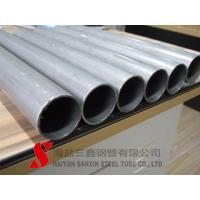 China SANXIN Cold Drawn Welded Steel Tube Oil Surface Treatment ASTM / DIN Standard wholesale