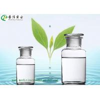 China CAS 75-94-5 High Purity Vinyltrichlorosilane Colorless Clear Liquid C2H3Cl3Si wholesale