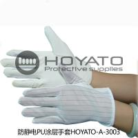 China Anti Skid Durability ESD Anti Static Gloves / PU Coated Gloves For Product Inspection wholesale
