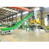 China Automatic PP PE Soft Plastic Film Washing Recycling Machine 150 KW Low Consume wholesale