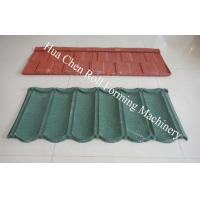 China Vermiculite Stone Coated Roof Tile Machine With Electrical Control System wholesale
