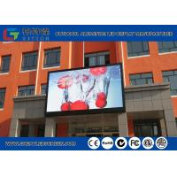China P8 Outdoor SMD LED Display, High Brightness Front Maintenance Wall Mounted Led Billboard Without Air Condirioner wholesale