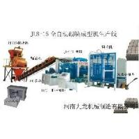 China Concrete/ Pavement Block Machine (JL8-15) wholesale