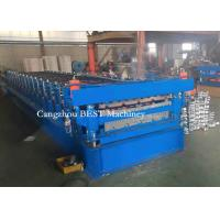 China Trapezoid Double Layer Roofing Sheet Roll Forming Machine IBR Forming Machine wholesale